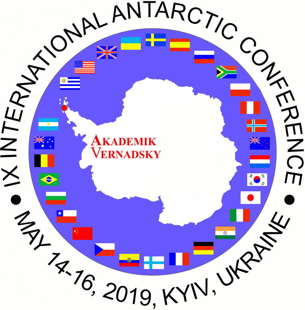 International Antarctic Conference