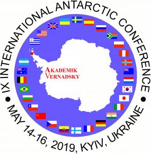 Міжнародна антарктична конференція