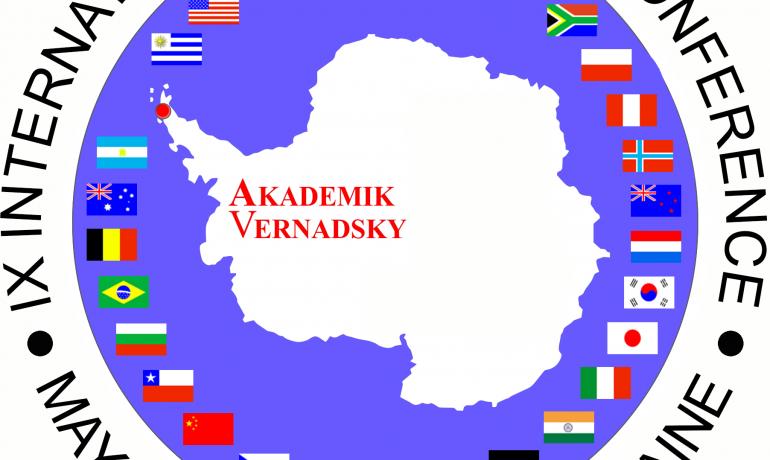 Запрошуємо до участі в ІХ Міжнародній антарктичній конференції