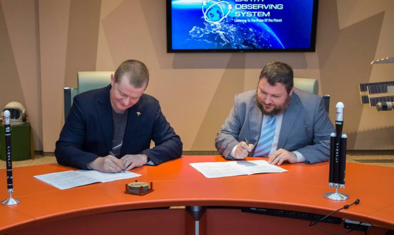 We will study Antarctica from outer space – NASC has signed Memorandum of Understanding with EOS DATA ANALYTICS, INC