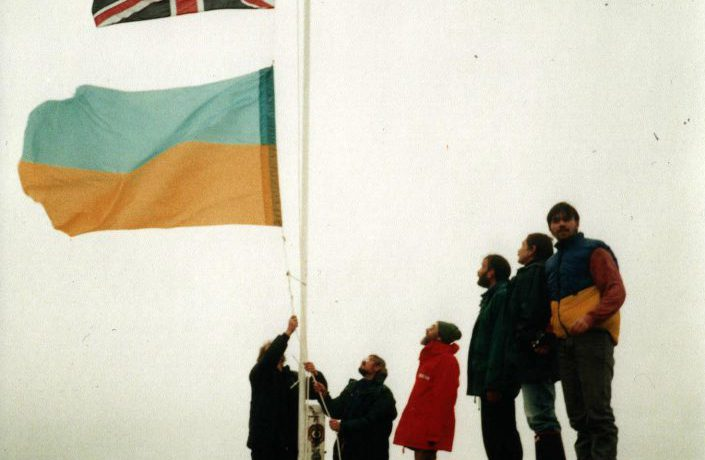 The Ukrainian Antarctic station is 23 years old. How did everything happen?