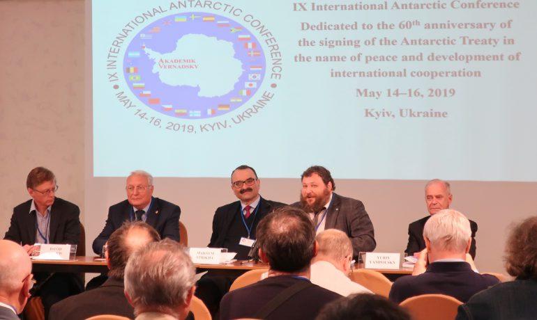 ІХ МАК як майданчик для розробки нової, амбіційної Державної програми антарктичних досліджень