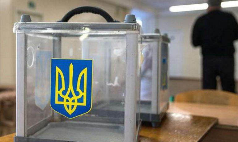 На станції «Академік Вернадський» готуються до голосування на виборах до Верховної Ради України