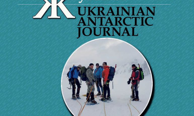 The next issue of the Ukrainian Antarctic Journal has been released. UAJ website has been updated