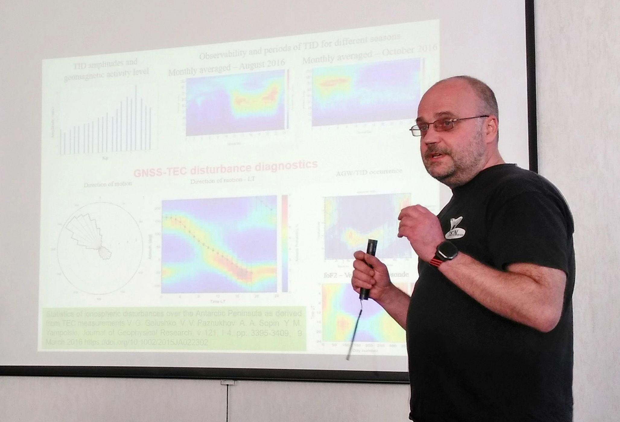 Система моніторингу електромагнітного оточення Землі працює в Антарктиді, Арктиці та Скандинавії. Семінар у НАНЦ