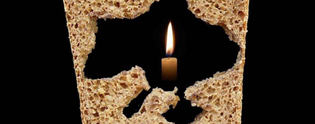 На станції «Академік Вернадський» запалять 12 свічок на вшанування жертв Голодомору