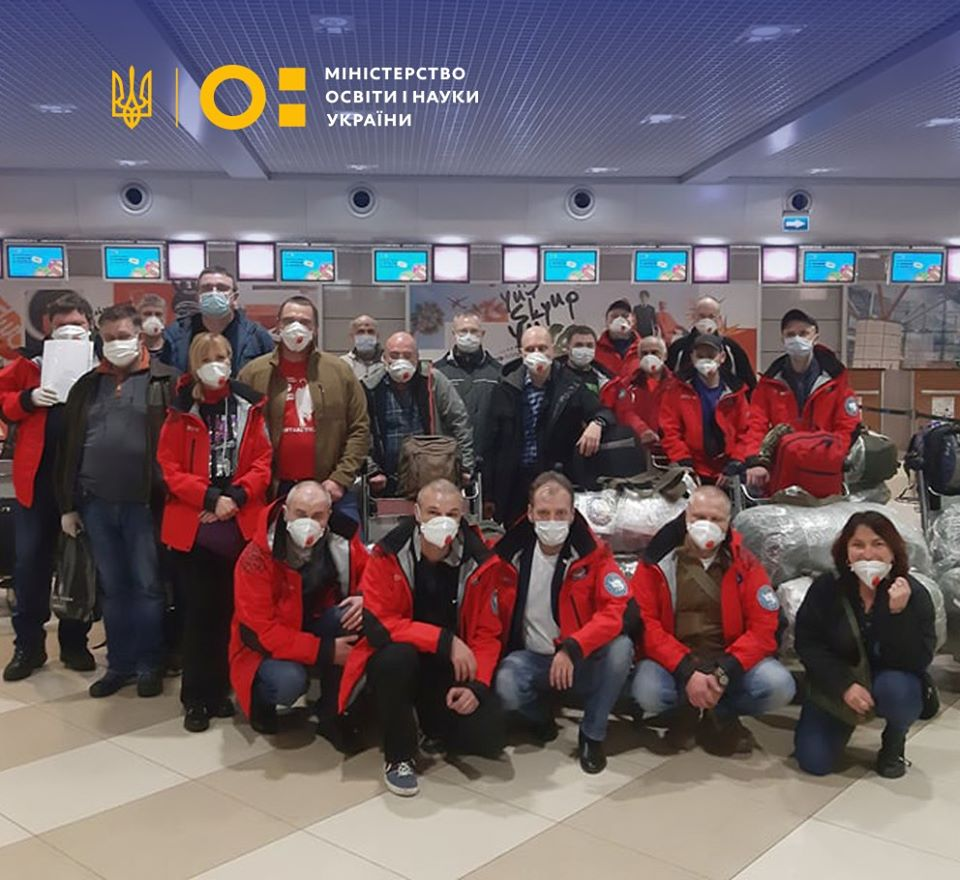 Because of the COVID-19 pandemic, the 25th UAE has returned to Kyiv. Ministry of Education and Science and Ministry of Foreign Affairs of Ukraine are looking for ways to make rotation of expeditions