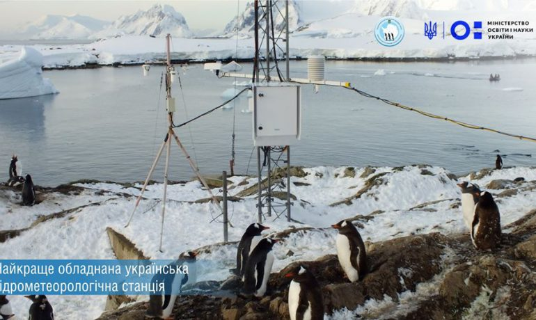 ТОП-10 досліджень українських науковців в Антарктиді за останній рік