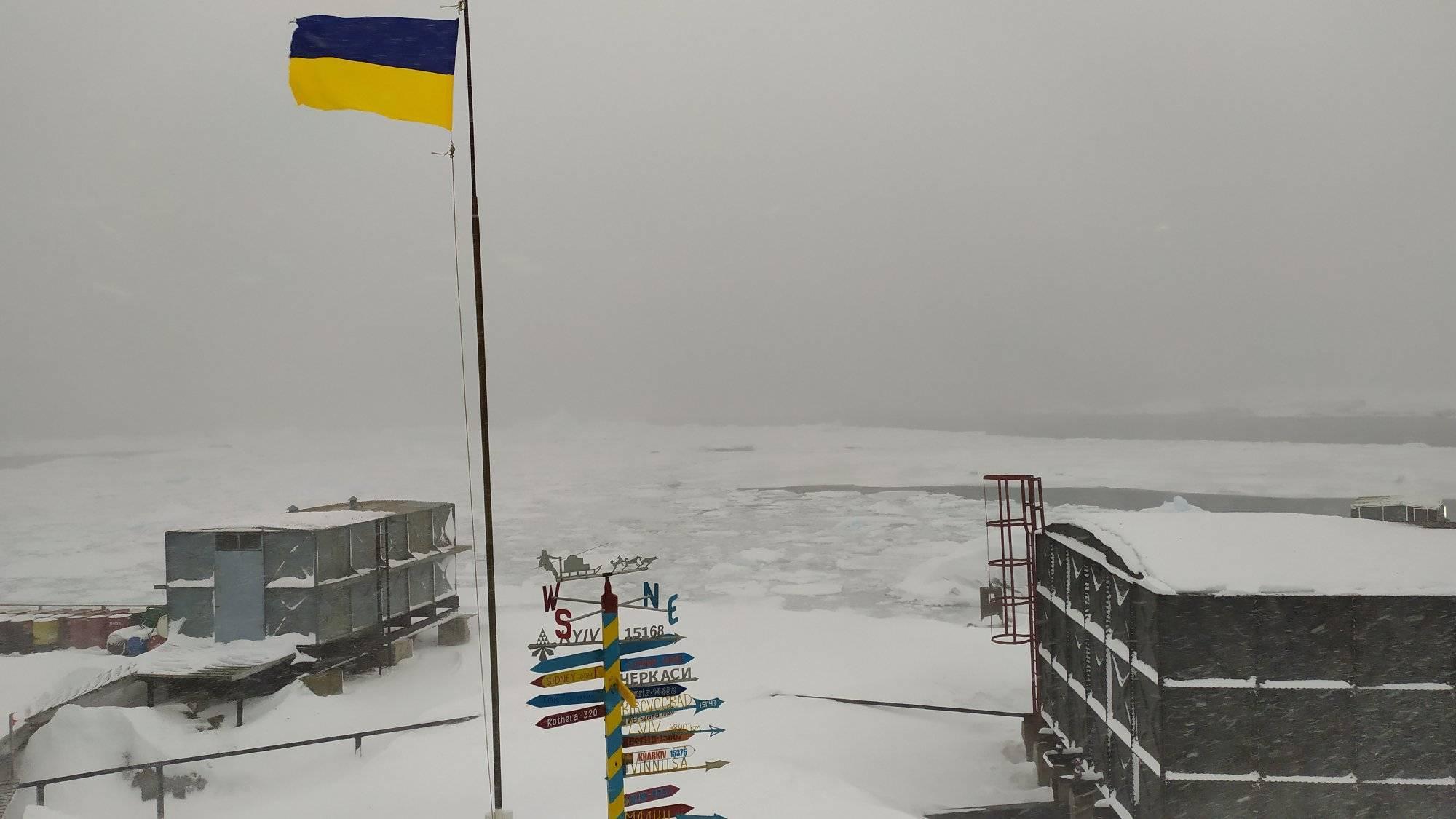 День прапора на станції «Академік Вернадський»