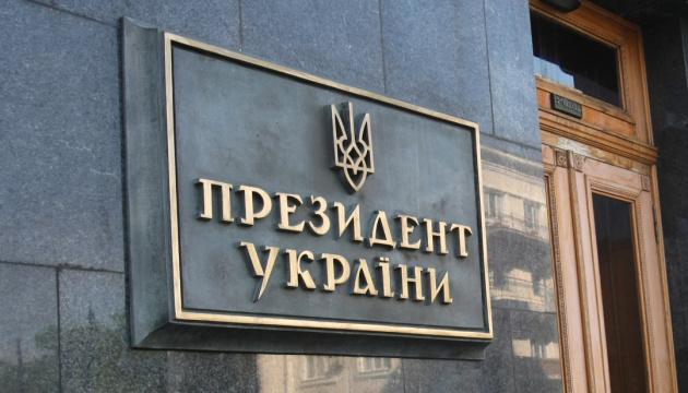 Президент України підписав Указ про відзначення 25-річчя станції «Академік Вернадський»