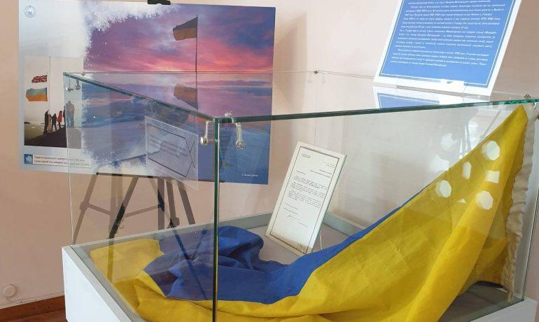 Прапор, який був підняти над станцією