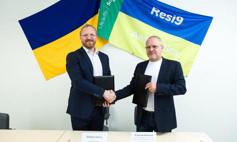 Енергосистема «Вернадського» стане більш сучасною та ефективною: підписано меморандум між НАНЦ та «Шнейдер Електрік Україна»