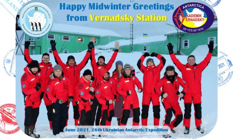 Вітаємо всіх полярників з МідВінтером