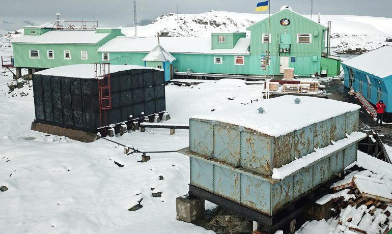 """The first design competition """"Ukrainian face of Antarctica – the beginning"""" has started"""