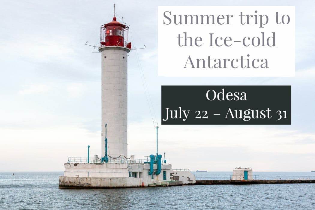"""""""Summer trip to the Ice-cold Antarctica"""" – on July 22 an interactive photo exhibition dedicated to the 25th anniversary of the transfer of the Antarctic station from Great Britain to Ukraine will open in Odesa National Scientific Library"""